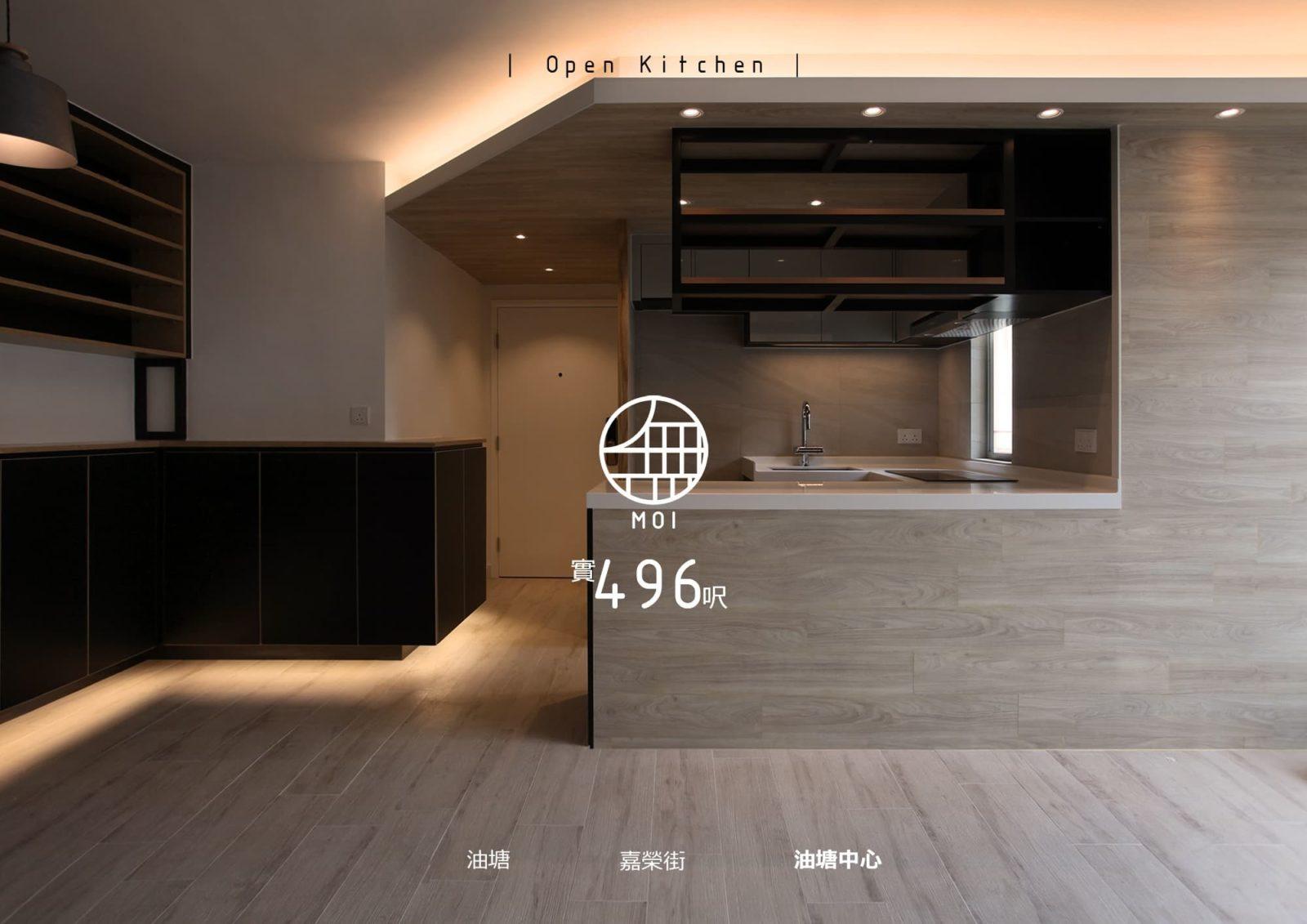 Moi Award Winning Hong Kong Interior Design Company
